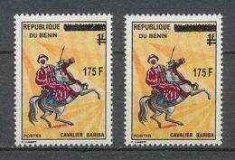 Bénin Dahomey 384 Michel N°1418 Cavalier Bariba Neuf ** MNH  Surcharges Différentes (overprinted) - Benin – Dahomey (1960-...)