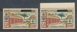 Bénin Dahomey 394 Michel N°1451 Cour Royale D'abomey Neuf ** MNH Surcharges Différentes (overprinted) - Benin – Dahomey (1960-...)