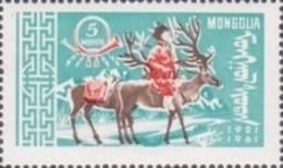 USED STAMPS Mongolia - The 40th Anniversary Of Mongolian Postal -  1961 - Mongolia