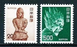 Japón Nº 1131/2 Nuevo - Ungebraucht