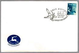 EXPOSICIO DE ARMAS - Exposition D'armes. Haifa, Israel, 1957 - Militares