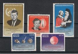 PARAGUAY:  1964  EVENTI  E  PERSONAGGI  -  S. CPL. 5  VAL. N. -  MICHEL  1333/37 - Paraguay