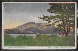 REPRODUCTION JAPON - Temqozan, Sakurajima From Temqozan - Altri