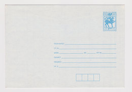 #48708 Bulgaria Bulgarian 1990s Infla. Standard Postal Stationery Cover PSE - Ganzsachen