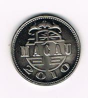 /  MACAU  1 PATACA  2010 - Macau