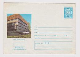 #48716 Bulgaria Bulgarian 1970s Sofia National Radio Postal Stationery Cover PSE - Ganzsachen