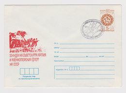 #40053 Bulgaria 1980s Bulgarian Cover PSE Postal Stationery COMMUNIST PROPAGANDA - Ganzsachen