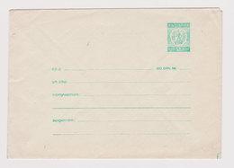 #38560 Bulgaria 1960s Unused 2st. Standard Postal Stationery Cover PSE - Ganzsachen