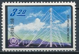 °°° CHINA FORMOSA - Y&T  N°390 - 1961 MNH °°° - 1945-... République De Chine