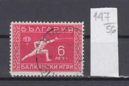 56K147 / Bulgaria 1933 Michel Nr. 255 - BALKANIADE , SIEGER SPORT Fencing Escrime Fechten  Esgrima  USED ( 0 ) Bulgarie - Usati