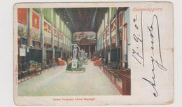 SALSOMAGGIORE  (PR) ,  Salone Pompeano Terme MAGNAGHI  - F.p. - Anni '1900 - Parma