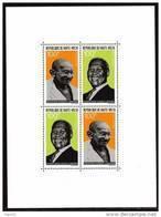 Haute Volta B.F. N° 4  XX  Artisants De La Paix, Le Bloc Sans Charnière TB - Upper Volta (1958-1984)