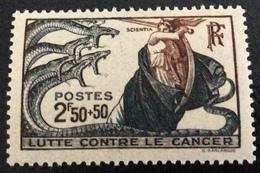 N° 496  NEUF ** SANS CHARNIÈRE ( LOT:281 ) - Neufs
