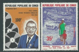 Congo N° 469 / 70 XX  Les 2  Valeurs Sans Charnière TB - Congo - Brazzaville