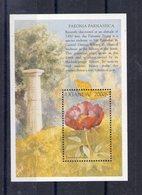 Ouganda. Bloc Feuillet. Fleur. Paeonia Parnassica - Ouganda (1962-...)