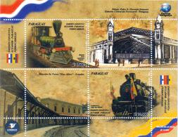 Paraguay - Estampilla Emisión Conjunta Ferrocarriles Paraguay-Ecuador - Paraguay