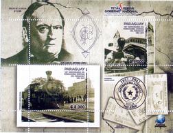 Paraguay - Estampilla  160 Aniversario Del Ferrocarril Central Del Paraguay 1857-2017 - Paraguay