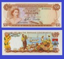 Bahamas 50 Dollar Shilling  1965 - Bahamas