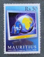 ILE MAURICE - MAURITIUS - 2007 - YT 1082  - 24th Congrès UPU - Mauritius (1968-...)