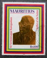 ILE MAURICE - MAURITIUS - 2010 - YT 1122  - SIR SEEWOOSAGUR RAMGOOLAM - Mauritius (1968-...)