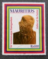 ILE MAURICE - MAURITIUS - 2010 - YT 1122  - SIR SEEWOOSAGUR RAMGOOLAM - Maurice (1968-...)