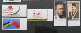 ILE MAURICE - MAURITIUS - 2012 - YT 1155 à 1159 **  - ANNIVERSAIRES ET EVENEMENTS / PERSONNALITES - Mauritius (1968-...)