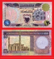 BAHRAIN 20 DINARS 1973 - Bahrain
