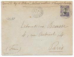 INDOCHINE - 1921 - ENVELOPPE ENTIER POSTAL 147X112 RARE De PHNOM-PENH  (CAMBODGE) => PARIS - Indochine (1889-1945)
