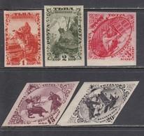 Tannu-Tuva 1934 - Einheimische Bilder, Mi-Nr. 41B, 42B, 43B, 47B, 48B, MNH** - Tuva