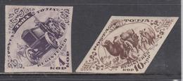 Tannu-Tuva 1934 - Einheimische Bilder, Mi-Nr. 47B, 48B, MH* - Tuva