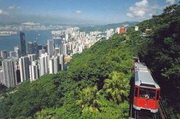 1 AK Hongkong * Hongkong's Peak Tram * - China (Hongkong)