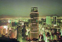 1 AK Hongkong * Hopewell Center Im Wan Chai District Auf Hong Kong Island - Ein 216 Meter Hoher Wolkenkratzer * - China (Hongkong)