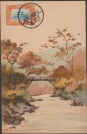 TIMBRE DE CHINE 3cents Sur CPA  TABLEAU JAPON   Réf  P40 - China