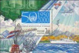 Russia 2000 50th Anniversary Of WMO. - 1992-.... Federation