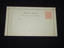 Bosnia Hertsegovina 10h Brown Unused Stationery Card__(L-28036) - Bosnië En Herzegovina