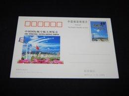 China 1998 Unused Warplane Thematic Stationery Card__(L-25926) - 1949 - ... République Populaire