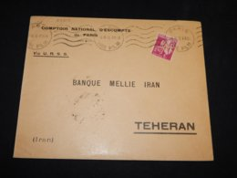 France 1928 Paris Perfin Stamp Cover To Iran__(L-27317) - Francia