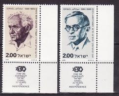 ISRAEL 1978. Mi 772/73, MNH** - Israel