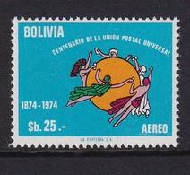 Bolivia 1975, Minr 905, MNH. Cv 4,50 Euro - Bolivia