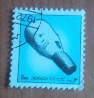 Navette Spatiale  - Manama - 1972 - Bahreïn (1965-...)