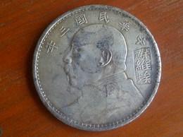 China, Early Soviet SZECHUAN-SHENSI SOVIET Dollar,Countermark.(Fake Coin) - Chine