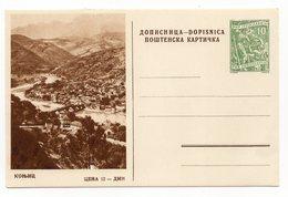 10 DINARA GREEN, AROUND 1956, KONJIC, BOSNIA, YUGOSLAVIA, POSTCARD, NOT USED - Bosnia And Herzegovina