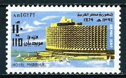 Egipto Nº A-154 Nuevo - Poste Aérienne