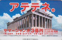 Carte Prépayée Japon - GRECE - Antiquité - PARTHENON - GREECE Related Japan Prepaid Tosho Card - Site 119 - Paysages
