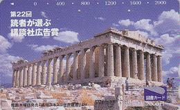 Carte Prépayée Japon - GRECE - Antiquité - PARTHENON - GREECE Related Japan Prepaid Tosho Card - Site 120 - Paysages