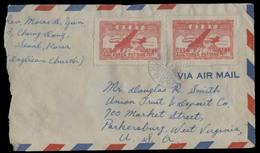 KOREA. 1948 (26 Nov). Seoul - USA. Air Fkd Env. Fine. - Korea (...-1945)