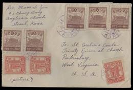 KOREA. 1949 (29 March). Seoul - USA. Missionary Multiovptd Env. XF. - Corea (...-1945)