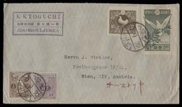 KOREA. 1922 (9 Sept). Jido - Seoul. Multifkd Env Lovely Usage. - Corea (...-1945)