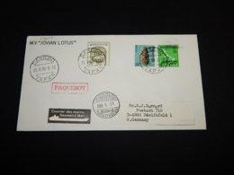 Japan 1989 Sasebo M.V. Jovian Lotus Paquebot Cover__(L-30657) - Covers & Documents