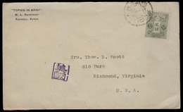 KOREA. 1926. Kwanju - USA. Fkd Env 2s Green Japan As Printed Matter + Cachet. XF. - Korea (...-1945)